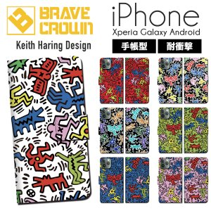 iPhone11 Pro XS Max XR X iPhone 8 7 6s 6 plus SE 5s 5 スマホ ケース 手帳型 カバー キースへリング キース keith haring アート デザイナー|brave-sports