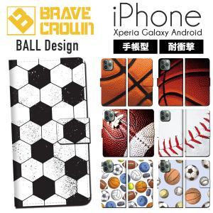 大人気のiPhone&スマホ全機種対応の手帳型ケース。バスケ・野球・ラグビー好き必見!!人気...