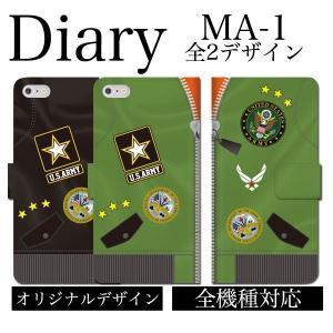 大人気のiPhone&スマホ全機種対応の手帳型ケース。 軍人の服をイメージした、ミリタリース...