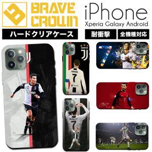 iPhone11 Pro XS Max XR X iPhone 8 7 6s 6 plus SE 5s 5 アイフォン ハード スマホ ケース カバー サッカー クリスチアーノ ロナウド ユベントス マンU レアル brave-sports