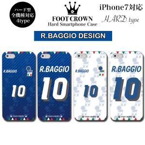 iPhone11 Pro XS Max XR X iPhone 8 7 6s 6 plus SE 5s 5 アイフォン ハード スマホ ケース カバー サッカー ロベルトバッジョ BAGGIO イタリア ユニフォーム brave-sports