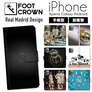 iPhone11 Pro XS Max XR X iPhone 8 7 6s 6 plus SE 5s 5 手帳 全機種 スマホ ケース サッカー レアルマドリード クリロナ クリスチアーノ ロナウド ユベントス|brave-sports