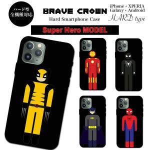 iPhone11 Pro XS Max XR X iPhone 8 7 6s 6 plus SE 5s アイフォン ハード スマホ ケース マーベル MARVEL DC アイアンマン スパイダーマン バットマン ヴェノム brave-sports