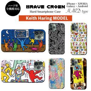 iPhone11 Pro XS Max XR X iPhone 8 7 6s 6 plus SE 5s アイフォン ハード スマホ ケース カバー キースヘリング KeithHaring アート brave-sports