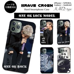 iPhone11 Pro XS Max XR X iPhone 8 7 6s 6 plus SE 5s ハード スマホ ケース カバー グッズ ワンオクロック ONEOKROCK taka ライブ アルバム バンド brave-sports