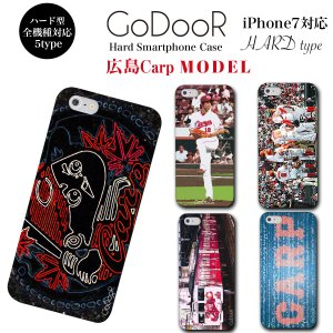 iPhone11 Pro XS Max XR X iPhone 8 7 6s 6 plus SE 5s galaxy xperia アイフォン ハード スマホ ケース カバー グッズ 広島 カープ CARP 野球 ベースボール|brave-sports