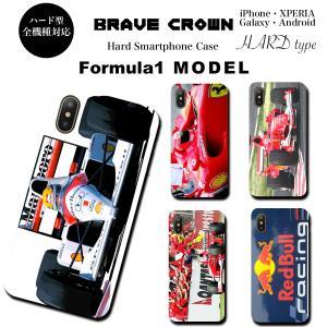 スマホケース iPhone12 ハード カバー iPhone SE 11 12 pro promax...