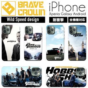 iPhone11 Pro XS Max XR X iPhone 8 7 6s 6 plus SE 5s アイフォン ハード スマホ ケース カバー ワイルドスピード ワイスピ ホブス ショウ brave-sports