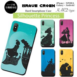 iPhone11 Pro XS Max XR X iPhone 8 7 6s 6 plus SE 5s アイフォン ハード スマホ ケース カバー アラジン シンデレラ 美女と野獣 brave-sports