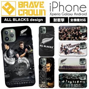 iPhone11 Pro Max XR XS X iPhone 8 7 6s 6 plus SE 5s アイフォン ハード スマホ ケース カバー ラグビー オールブラックス ALL BLACKS ハカ brave-sports