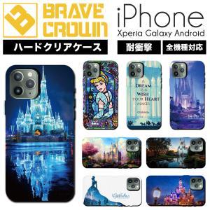 iPhone11 Pro Max XR XS X iPhone 8 7 6s 6 plus SE 5s アイフォン ハード スマホ ケース カバー シンデレラ 城 ガラスの靴 brave-sports