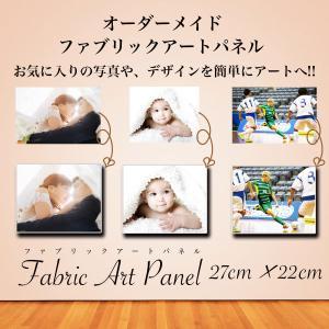 大人気のインテリア壁掛けパネル:ファブリックアートパネル! お好きな写真やデザインを入れて、 オリジ...
