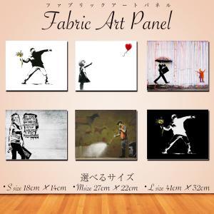 アート キャンバス パネル ファブリック ウォール バンクシー Banksy 長方形 18×14 2...