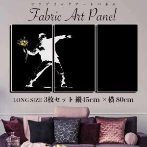 アート キャンバス パネル ファブリック インテリア バンクシー Banksy  45×27cm 3...