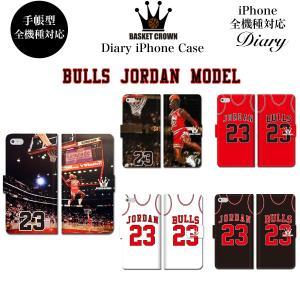 iPhone11 Pro XS Max XR X iPhone 8 7 6s 6 plus SE 5s スマホ ケース 手帳型 カバー バスケットボール NBA マイケル ジョーダン 23 JORDAN ブルズ ダンク|brave-sports