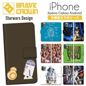 iPhone11 Pro XS Max XR X iPhone 8 7 6s 6 plus SE 5s スマホ ケース 手帳型 グッズ スターウォーズ STARWARS R2D2 C3PO ダースベイダー ヨーダ ライトセーバ|brave-sports
