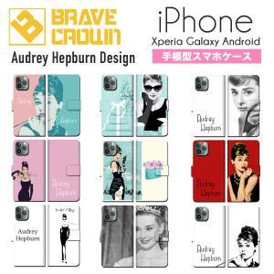 iPhone11 Pro XS Max XR X iPhone 8 7 6s 6 plus SE 5s スマホ ケース 手帳型 カバー グッズ オードリーヘプバーン 女優 ハリウッド ローマの休日|brave-sports
