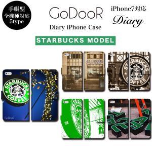 iPhone11 Pro XS Max XR X iPhone 8 7 6 plus SE 5s スマホ ケース 手帳型 カバー グッズ スターバックス STARBUCKS コーヒー カフェ カワイイ|brave-sports