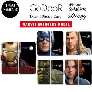 iPhone11 Pro XS Max アイフォン XR X iPhone 8 7 6 plus SE 5s スマホ ケース 手帳型 カバー MARVEL マーベル アベンジャーズ  AVENGERS アイアンマン|brave-sports