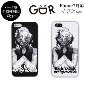 iPhone 6 7 plus SE 5s galaxy xperia ハード スマホ ケース カバー ブランド マリリンモンロー モンロー ファック FUCK ビッチ