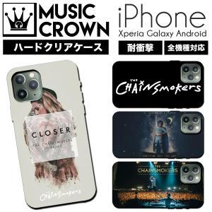 【ミュージックブランド-MUSIC CROWN-ミュージッククラウン】 音楽をイメージしてデザインさ...