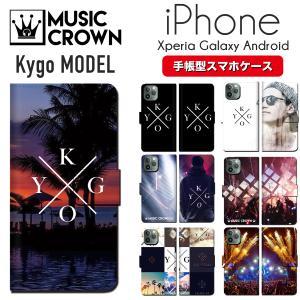 【手帳型スマホケースシリーズ】 DJ KYGO デザインの手帳型スマホケース。  <<全機種対応★手...