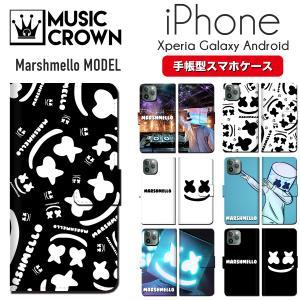 iPhone11 Pro XS Max アイフォン XR X iPhone 8 7 6 plus SE 5s スマホケース 手帳型 カバー マシュメロ Marshmello EDM DJ メンズ かわいい|brave-sports