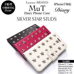 iPhone11 Pro XS Max アイフォン XR X iPhone 8 7 6 plus S...