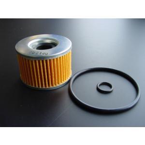 CBX400F・CBR400F オイルフィルター/オイルエレメント