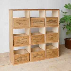 飾り棚 シェルフ ナチュラル 仕切り棚 木製 引出9個付きNo.2 小物入れ ドロワー BREA|brea-interior