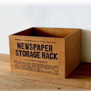 木箱 新聞ストッカー 新聞ラック インテリア 収納ボックス/木製/BREA|brea-interior