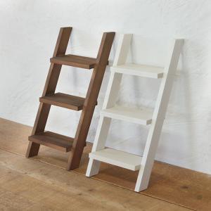 おしゃれ ガーデニング 木製 スタンド 飾りはしご3段 日本製 BREA