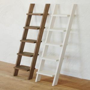 おしゃれ ガーデニング 木製 スタンド 飾りはしご5段 日本製 BREA