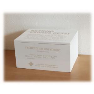 木箱 蓋付き木製 救急箱No.4 日本製 BREAの写真