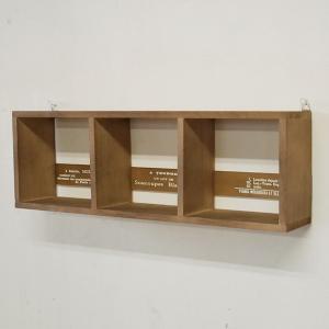 飾り棚 シェルフ 壁掛け 仕切り棚 ラック シェルフ 木製 3マス横型 アンティーク BREA|brea-interior