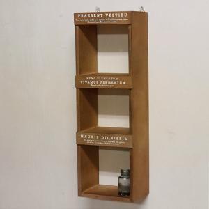 飾り棚 壁掛け 仕切り棚 ラック シェルフ 木製 3マス縦型 アンティーク BREA|brea-interior