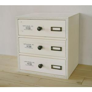 引き出し 小物 収納 木製 チェスト3段 No.2 小物入れ 卓上 アンティーク 救急箱 裁縫箱 BREA|brea-interior