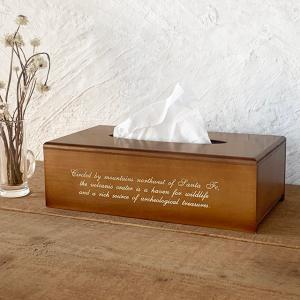 ティッシュカバー/ティッシュボックス/ティッシュケース No.4 おしゃれ 木製/日本製/BREA|brea-interior