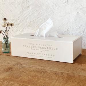 ティッシュカバー/ティッシュボックス/ティッシュケース No.5 おしゃれ 木製/日本製/BREA|brea-interior