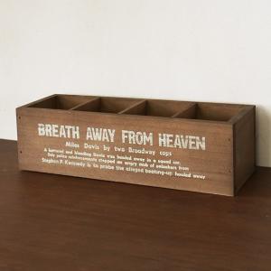 木箱 ペン立て リモコンスタンド リモコンケース ダークブラウン BREAブレア