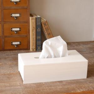 ティッシュカバー/ティッシュボックス/ティッシュケース 無地 ホワイト おしゃれ 木製/日本製/BREA|brea-interior