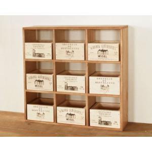 飾り棚 シェルフ ナチュラル 仕切り棚 木製 引出9個付き ラック BREA|brea-interior