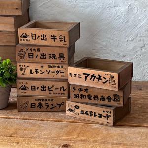 北海道の工場で職人がひとつひとつ製作しています。 レトロな雰囲気のキナコ飴、珈琲倶楽部、コンペイトウ...