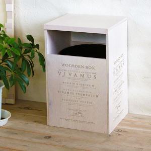 ごみ箱/ゴミ箱/木製 ダストボックス No.6 ホワイト/インテリア/BREA|brea-interior