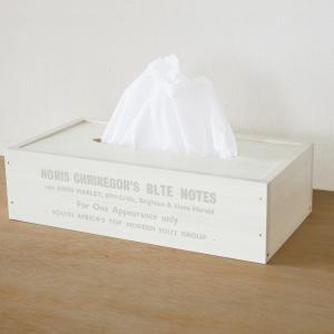 ティッシュカバー/ティッシュボックス/シンプル ティッシュケース ホワイト おしゃれ 木製/日本製/BREA|brea-interior