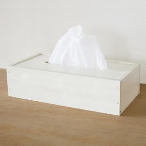 ティッシュカバー/ティッシュボックス/シンプル ティッシュケース 無地 ホワイト おしゃれ 木製/日本製/BREA|brea-interior