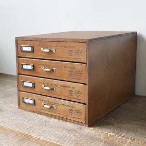 書類ケース レターケース A4 木製 引き出し4段 書類整理 棚 収納 チェスト アンティーク BREA|brea-interior