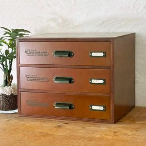 書類ケース レターケース A4 引き出し 書類整理 収納 木製 チェスト 3段 アンティーク BREA|brea-interior
