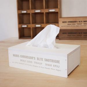 ティッシュカバー/ティッシュボックス/ティッシュケース No.8 ホワイト おしゃれ 木製/日本製/BREA|brea-interior