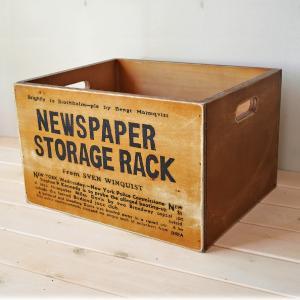 木箱 新聞ストッカーアンティーク 収納ボックス 木製 取っ手付き BREA|brea-interior